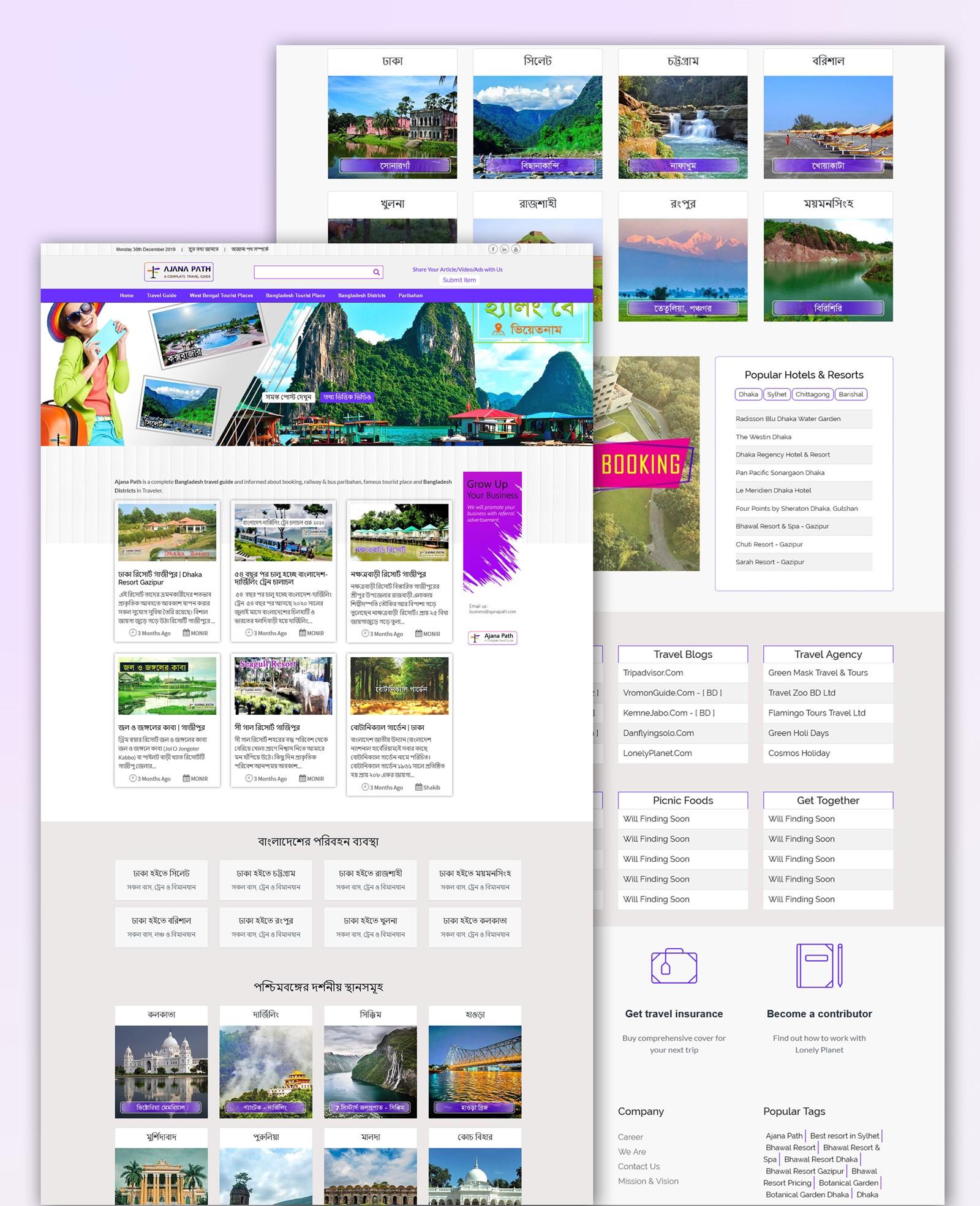 Ajana path travel blog